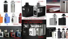 โปรโมชั้นบุหรี่ไฟฟ้า ราคาถูกสุดในไทย พลาดแล้วจะเสียใจครับ